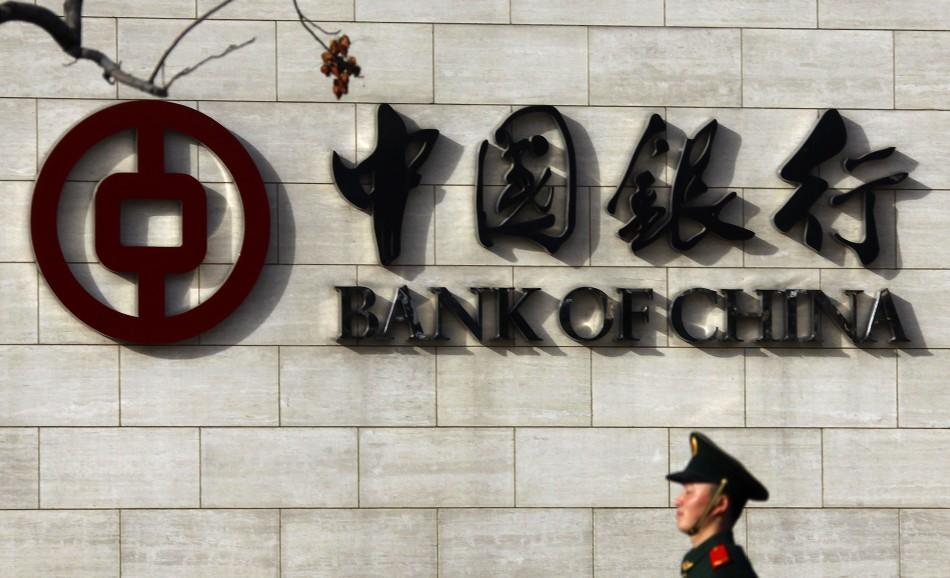 Υποκατάστημα της Bank of China θα ιδρυθεί ως το τέλος του έτους στην Ελλάδα