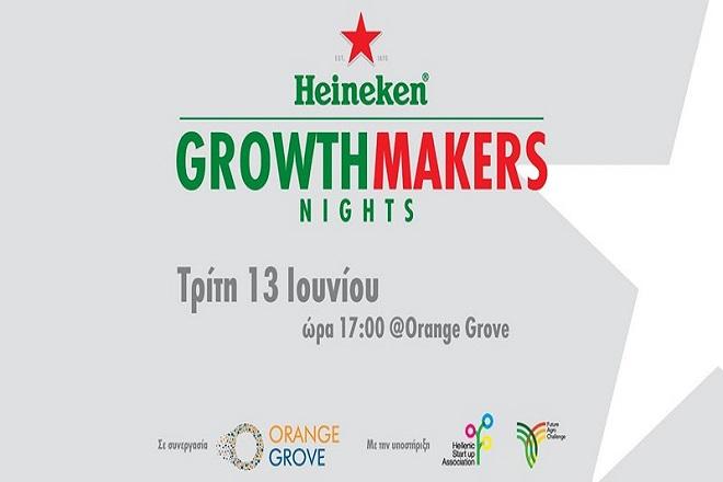 Βραδιές καινοτόμου επιχειρηματικότητας από τη Heineken