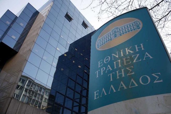 Ολοκληρώθηκε η πώληση θυγατρικών της Εθνικής Τράπεζας στη Βουλγαρία