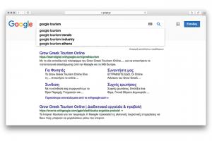 google-tourism