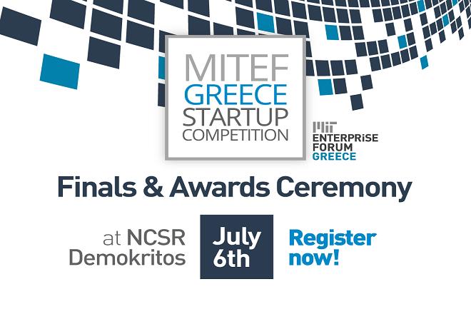 MITEF Greece Startup Competition: Στις 6 Ιουλίου η ανακοίνωση των νικητών