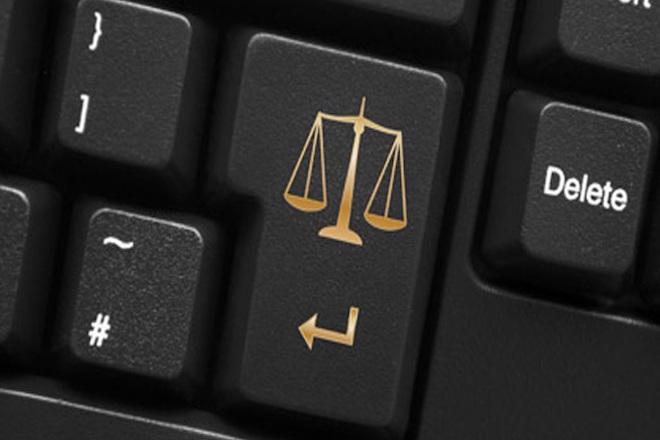 Το ΓΕΜΗ συνδέεται με την ευρωπαϊκή διαδικτυακή πλατφόρμα e-justice