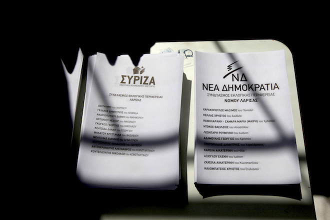 dimoskopisi-nd-syriza