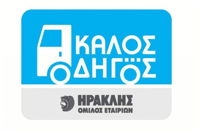 Η ελληνική πρόταση για την οδική ασφάλεια που βραβεύτηκε από την ΕΕ