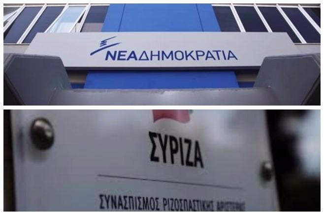 Στο 13,1% η διαφορά ΝΔ-ΣΥΡΙΖΑ σε νέα δημοσκόπηση – Στο ναδίρ οι ΑΝΕΛ