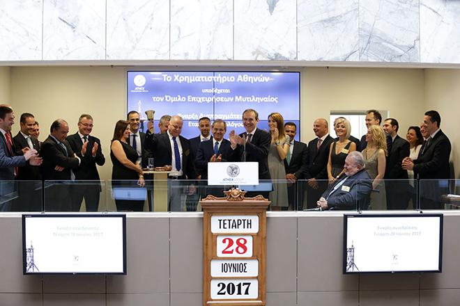 Το Χρηματιστήριο υποδέχτηκε το νέο εταιρικό ομόλογο της «Μυτιληναίος»