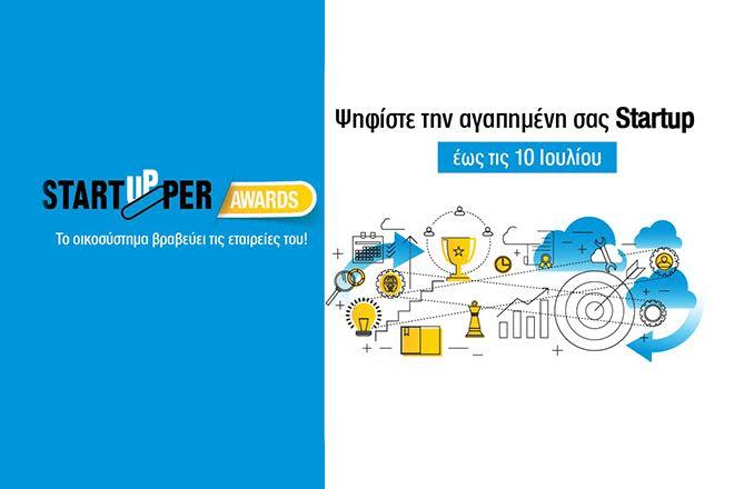 Το ελληνικό οικοσύστημα ψηφίζει τις καλύτερες startups
