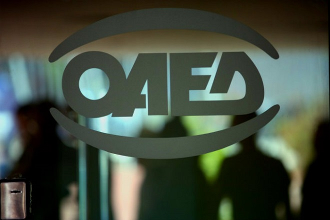 ΟΑΕΔ: Παράταση για την υποβολή ηλεκτρονικών αιτήσεων στο πρόγραμμα επιχορήγησης εργοδοτών