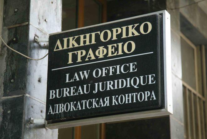 Μη υποχρεωτική η χρήση POS από τους δικηγόρους