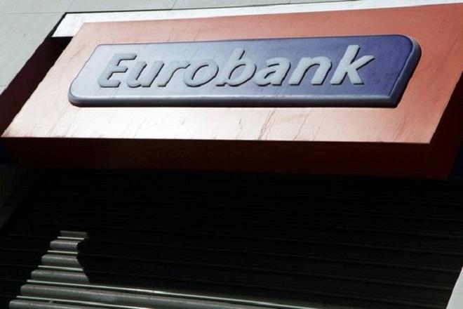 Eurobank: Στην Intrum Hellas DAC το χαρτοφυλάκιο κόκκινων δανείων