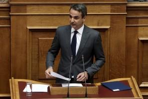 Ο πρόεδρος της ΝΔ Κυριάκος Μητσοτάκης μιλάει στη συνεδρίαση της Ολομέλειας της Βουλής με θέμα την ενημέρωση από τον πρωθυπουργό Αλέξη Τσίπρα για τις εξελίξεις στη διαπραγμάτευση για το Κυπριακό ζήτημα, Αθήνα, την Τρίτη 11 Ιουλίου 2017. ΑΠΕ-ΜΠΕ/ΑΠΕ-ΜΠΕ/ΣΥΜΕΛΑ ΠΑΝΤΖΑΡΤΖΗ
