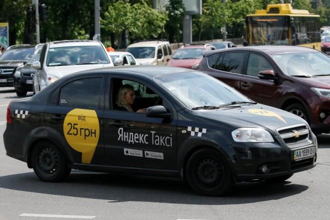 uber-yandex-660x440