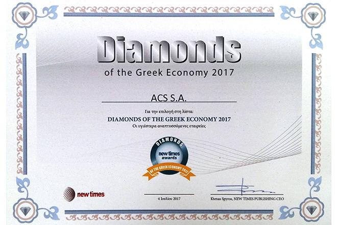 Στα «Διαμάντια» των Ελληνικών Επιχειρήσεων η ACS