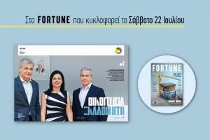 FORTUNE18-660x440_5
