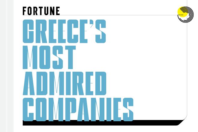 Πώς είναι να είσαι στις Most Admired Companies;