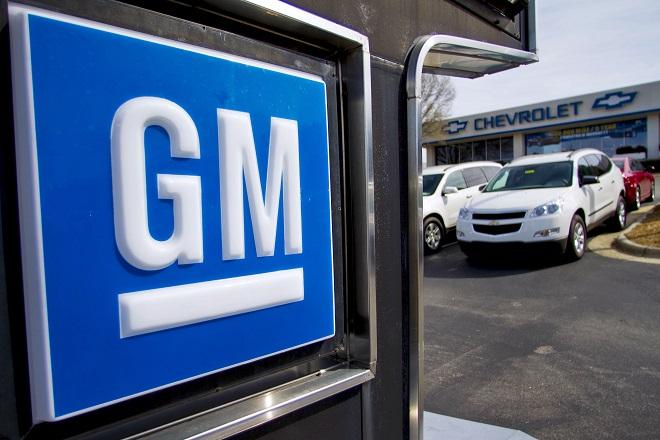 Τέταρτη εβδομάδα απεργίας για τους εργαζόμενους της General Motors