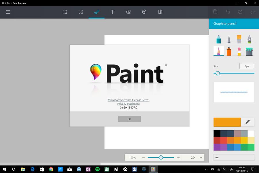 Το Microsoft Paint τελικά δεν θα «πεθάνει»