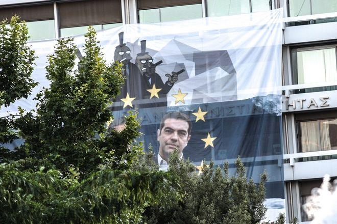 ypoik-tsipras