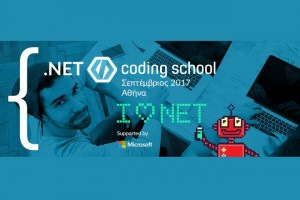 NET Coding School