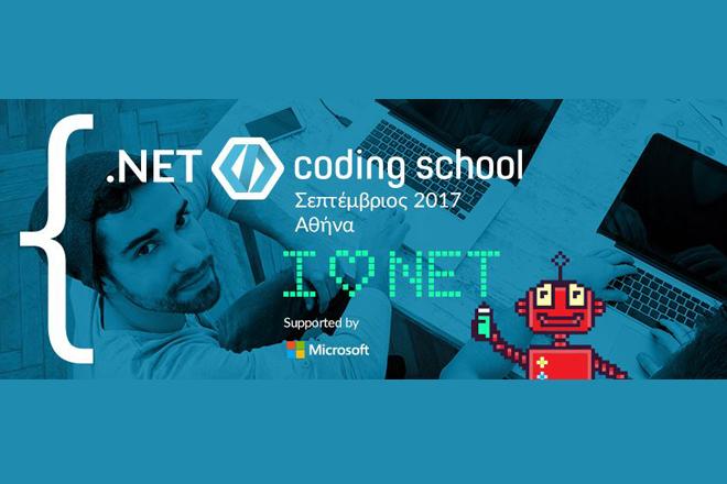 NET Coding School