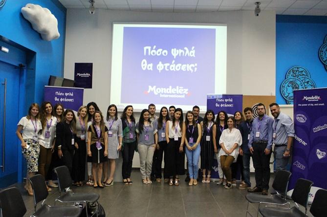 To νέο πρόγραμμα στήριξης των νέων από τη Mondelēz