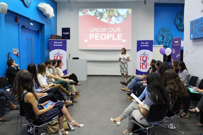 Mondelēz: Η εταιρεία που στηρίζει τους νέους