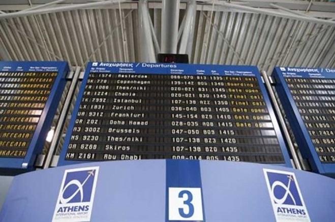 Ρεκόρ κίνησης στο Ελ. Βενιζέλος το 2019 με 25,5 εκατ. επιβάτες
