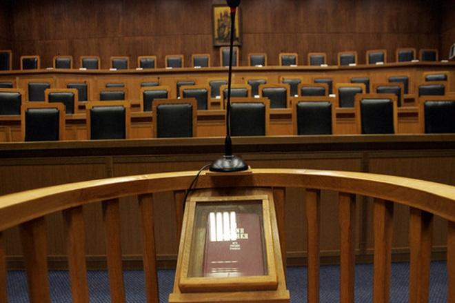 Η απάντηση των δικαστών στην Κομισιόν για την υπόθεση Γεωργίου