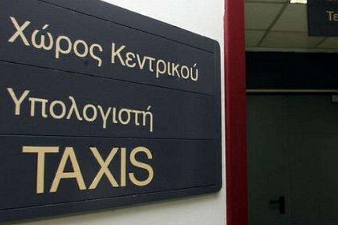 ΑΑΔΕ: Οι ημερομηνίες που θα είναι διαθέσιμες εφαρμογές των TAXIS