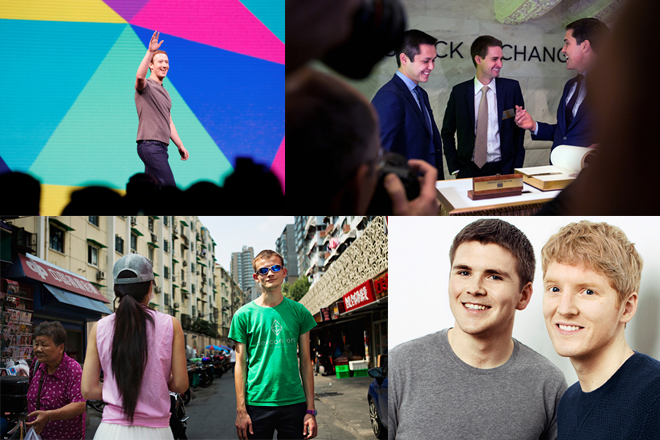 40 under 40: Τα πρόσωπα – κλειδιά της λίστας του Fortune