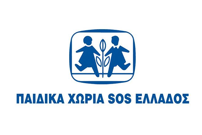 Παιδικά Χωριά SOS: Δυσβάστακτος και φέτος ο ΕΝΦΙΑ