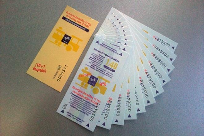 Το σχέδιο του ΟΑΣΑ για δωρεάν εισιτήρια και ευέλικτες χρεώσεις