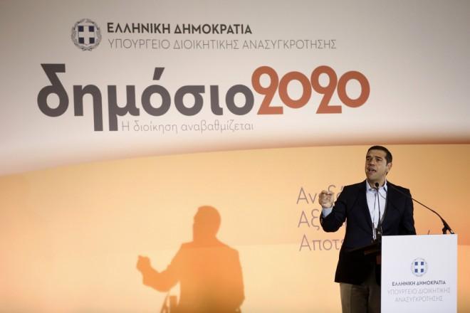 Ο πρωθυπουργός Αλέξης Τσίπρας μιλάει κατά τη διάρκεια της  εκδήλωσης για την παρουσίαση από το Υπουργείο Διοικητικής Ανασυγκρότησης της «Εθνικής Στρατηγικής για τη Διοικητική Μεταρρύθμιση 2017-2019», την Τετάρτη 30 Αυγούστου 2017, στο Μουσείο Μπενάκη. Κεντρική ομιλία στην εκδήλωση πραγματοποίησε ο πρωθυπουργός, Αλέξης Τσίπρας ενώ χαιρετισμό απεύθυνε ο Πρέσβης της Γαλλικής Δημοκρατίας στην Ελλάδα, Christophe Chantepy, στο πλαίσιο της παροχής τεχνικής βοήθειας από την Expertise France στον τομέα των διοικητικών μεταρρυθμίσεων. ΑΠΕ-ΜΠΕ / ΑΠΕ-ΜΠΕ / ΓΙΑΝΝΗΣ ΚΟΛΕΣΙΔΗΣ