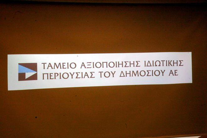 Ο απολογισμός των αποκρατικοποιήσεων στην Ελλάδα