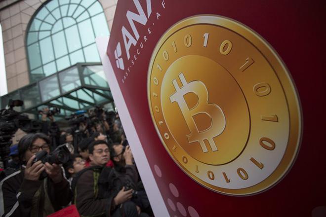 «Βουτιά» της τιμής του bitcoin μετά τα ιστορικά υψηλά