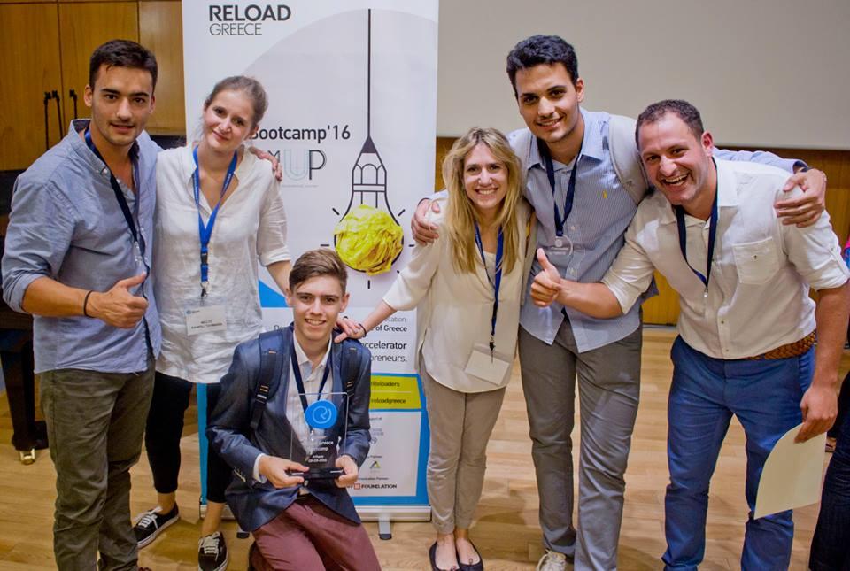 RG Bootcamp17: Ψάχνοντας ανήσυχους επιχειρηματίες