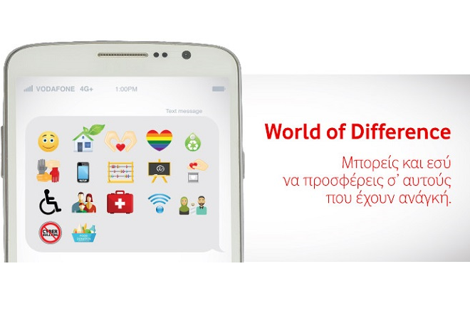 World of Difference του Ιδρύματος Vodafone