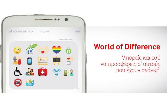 Οι νικητές του προγράμματος World of Difference του Ιδρύματος Vodafone αφήνουν το δικό τους κοινωνικό αποτύπωμα