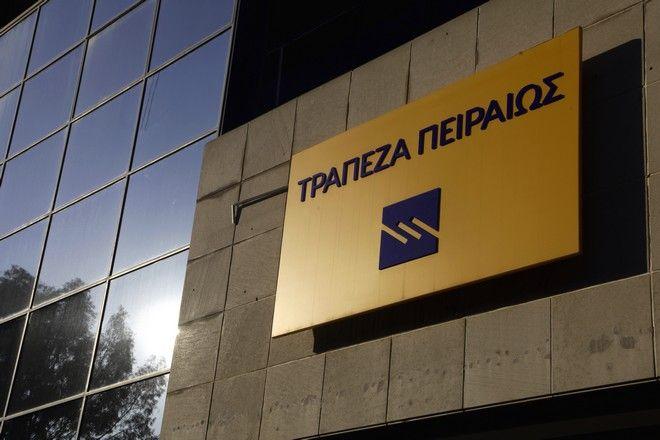 Νέα γενική διευθύντρια στο corporate της Τράπεζας Πειραιώς