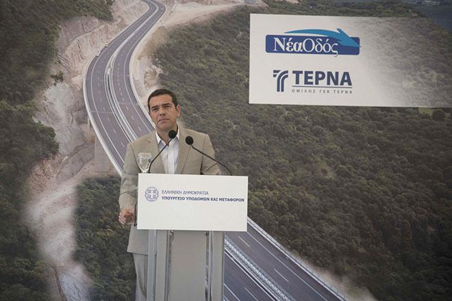 Τσίπρας για Ιονία Οδό: Η δυτική Ελλάδα βγαίνει από την απομόνωση