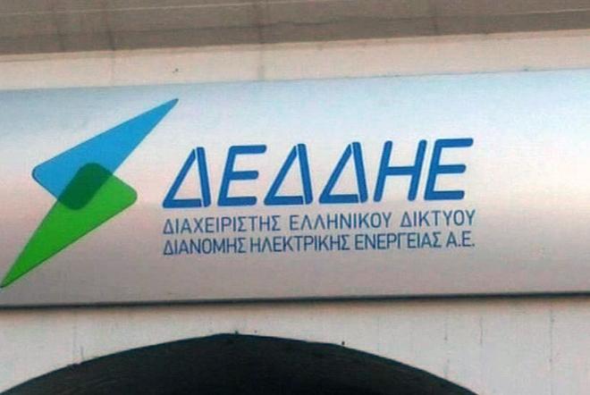 Συνεργασία Δήμου Αθηναίων και ΔΕΔΔΗΕ για εγκατάσταση φωτοβολταϊκών συστημάτων και σταθμών φόρτισης ηλεκτρικών οχημάτων