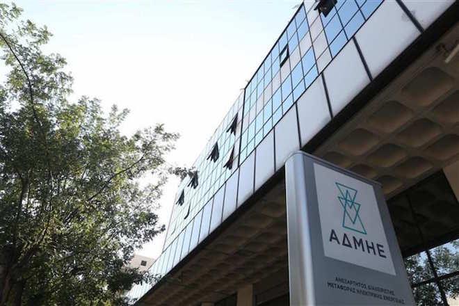 ΑΔΜΗΕ: Ομαλοποίηση της ηλεκτροδότησης στη Χαλκιδική σε 24- 30 ώρες