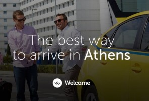 welcome_open_graph_athens_1