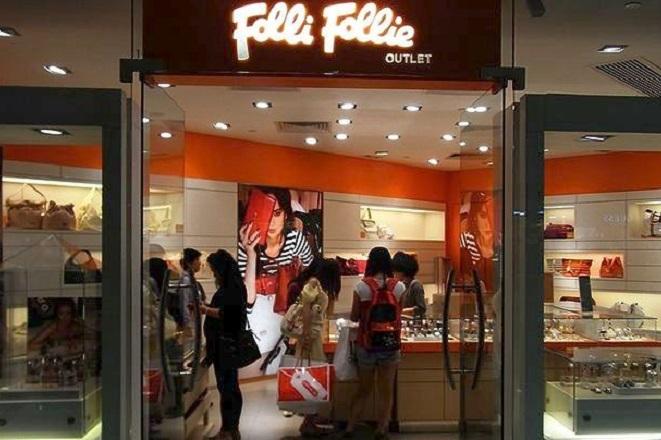 FF Group: Αύξηση τζίρου 10,8% το α' εξάμηνο 2017