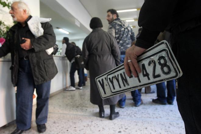 Επιστροφή πινακίδων κυκλοφορίας από τον Δήμο Αθηναίων ενόψει Δεκαπενταύγουστου
