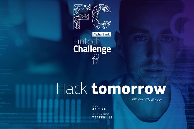 Fintech Challenge '17: Κάλεσμα της Alpha Bank σε νέους επιχειρηματίες που τολμούν