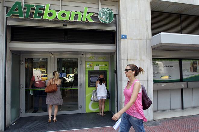 Ποινικη δίωξη για πρώην στελέχη της Αγροτικής Τράπεζας για επισφαλή δάνεια