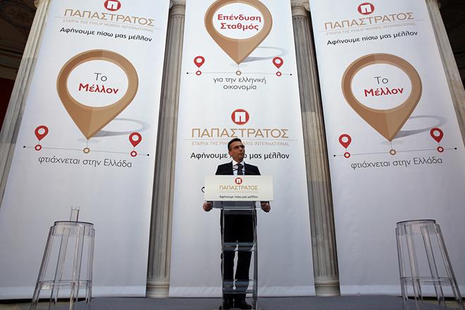 Ο πρόεδρος και διευθύνων σύμβουλος της καπνοβιομηχανίας ΠΑΠΑΣΤΡΑΤΟΣ Χρήστος Χαρπαντίδης μιλάει στην παρουσίαση της νέας επένδυσης της εταιρείας για την παραγωγή του νέου καπνικού προϊόντος IQOS στην ελληνική αγορά, σε εκδήλωση στο Ζάππειο Μέγαρο, Τετάρτη 22 Μαρτίου 2017. ΑΠΕ-ΜΠΕ/ΑΠΕ-ΜΠΕ/ΑΛΕΞΑΝΔΡΟΣ ΒΛΑΧΟΣ
