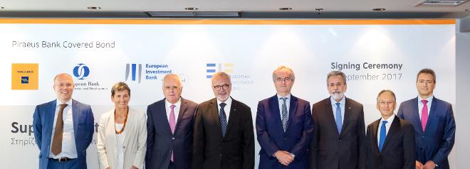 Από αριστερά: κ.κ. N. Tesseyman, Managing Director EBRD, S. Dziurman, Regional Director EBRD, Γ. Χαντζηνικολάου, Πρόεδρος Τράπεζας Πειραιώς, Dr W. Hoyer, Πρόεδρος ΕΤΕπ, J. Taylor, Αντιπρόεδρος ΕΤΕπ, Η. Μίλης, Εντεταλμένος Σύμβουλος Τράπεζας Πειραιώς, N. Jennett, Director ΕΤΕπ και G. Passaris, Head of Securitization Division ETαΕ.
