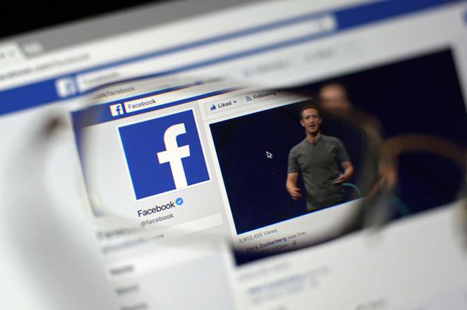 Πώς το Facebook «μπλοκάρει» τους τρομοκράτες